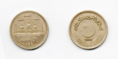2 рупии 2000 года
