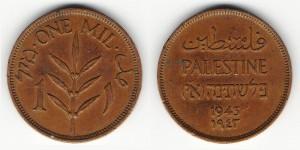1 мил 1943 года