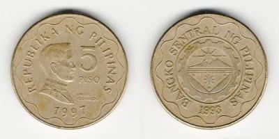 5 песо 1997 года