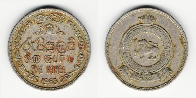 1 rupee 1963