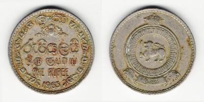 1 rúpia 1963