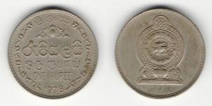 1 рупия 1978 года