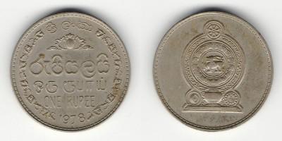 1 rupee 1978