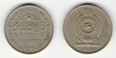 1 rúpia 1978