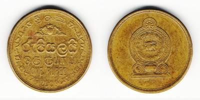 1 рупия 2009 года