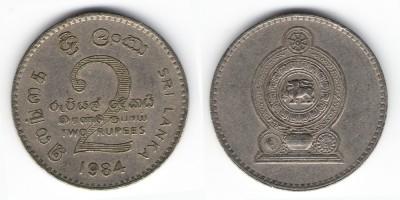 2 рупии 1984 года