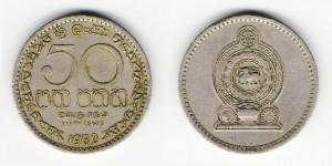 50 центов 1982 года