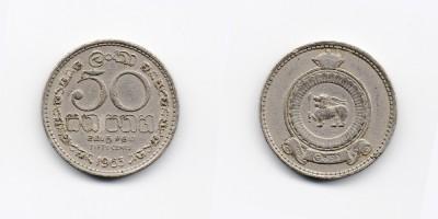 50 cêntimos 1963