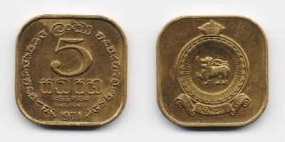 5 cêntimos 1971