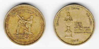 5 rúpias 1999