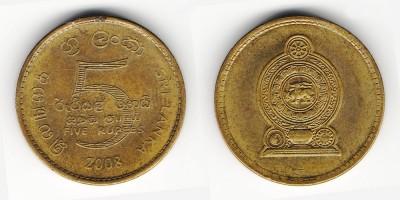 5 rúpias 2008
