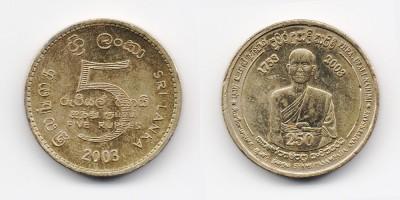 5 rúpias 2003