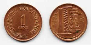 1 цент 1980 года