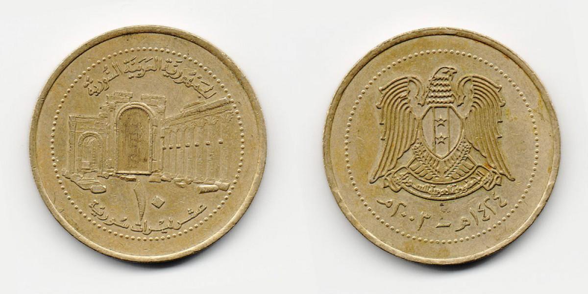 10 фунтов 2003 года Сирия