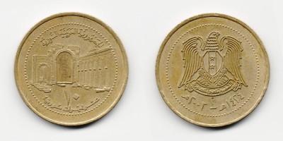 10 lira 2003