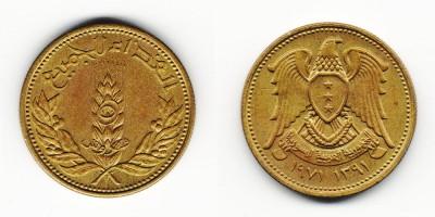 5 piastres 1971