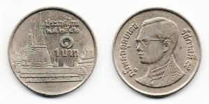 1 бат 1986 - 2008 года