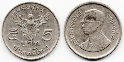 5 бат 1982 года