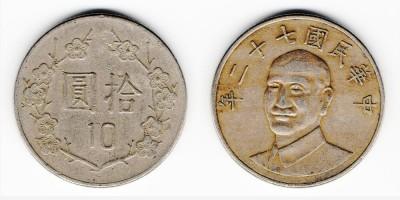 10 dollars 1983