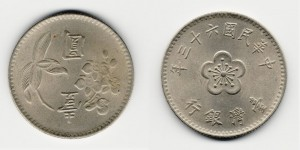 1 юань 1974 года