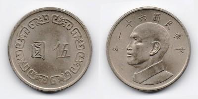 5 dollars 1970
