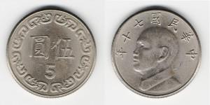 5 юаней 1981 года