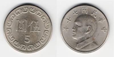 5 dollars 1981
