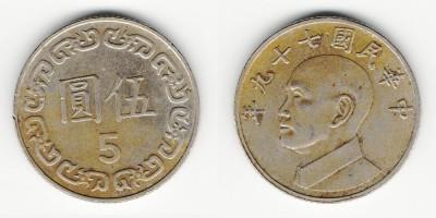 5 dollars 1990
