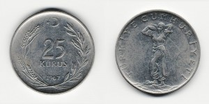 25 курушей 1967 года