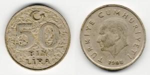 50 000 лир 1998 года
