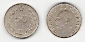 50 лир 1985 года
