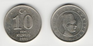 10 курушей 2005 года