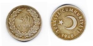 50 курушей 1948 года