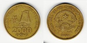 2000 донг 2003 года