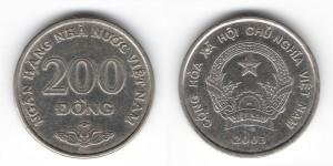 200 донгов 2003 года