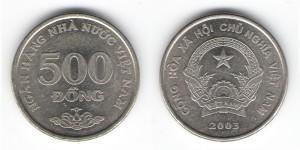 500 донгов 2003 года