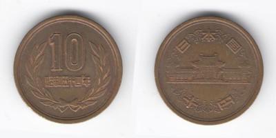 10 yen 1979