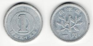 1 иена 1980 года