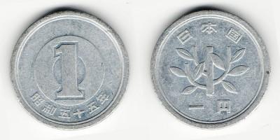 1 yen 1980