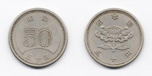 50 йен 1956 года