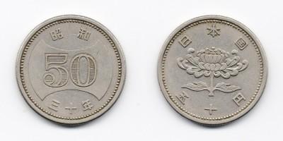 50 yen 1956