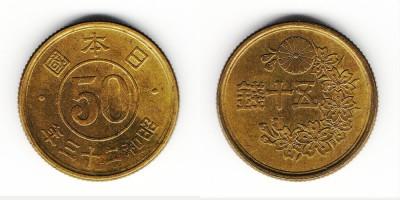 50 сен 1948 года