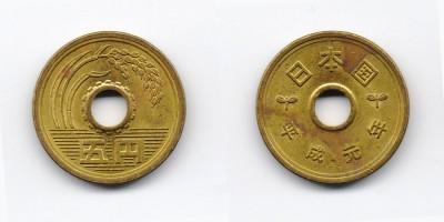 5 yen 1959