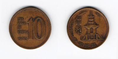 10 вон 1970 года