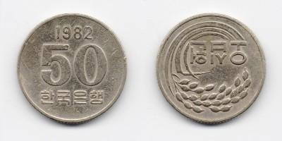 50 вон 1982 года