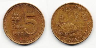 5 вон 1970 года