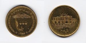 1000 риалов 2009 года
