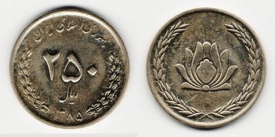 250 риалов 2006 года