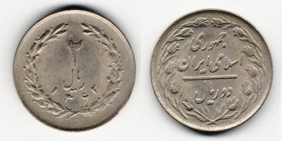 2 rials 1983