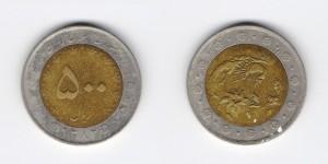 500 риалов 2004 года